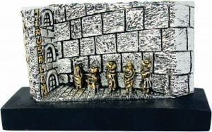 Sterling Silver Wailing Wall Panorama - Large size