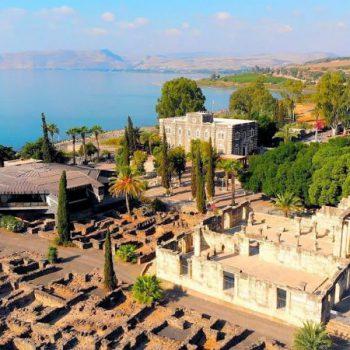 Praysonal_Blog_Capernaum_1