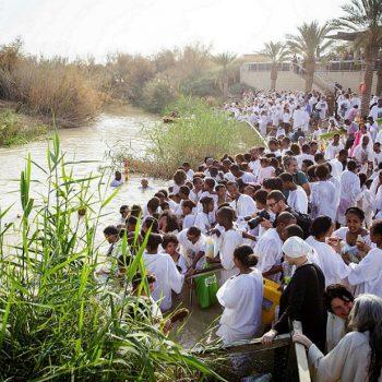 Praysonal_Blog_Jordan River Baptismal Site_1