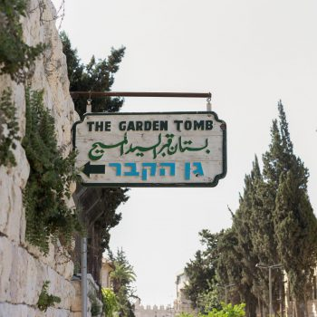 The tomb of Jesus Christ in Jerusalem